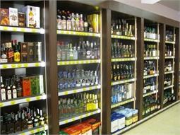 Novi-stelaji-neutralno-oborudvane-alkohol-za-supermarketi