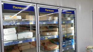 hladilni-kameri-za-supermarket